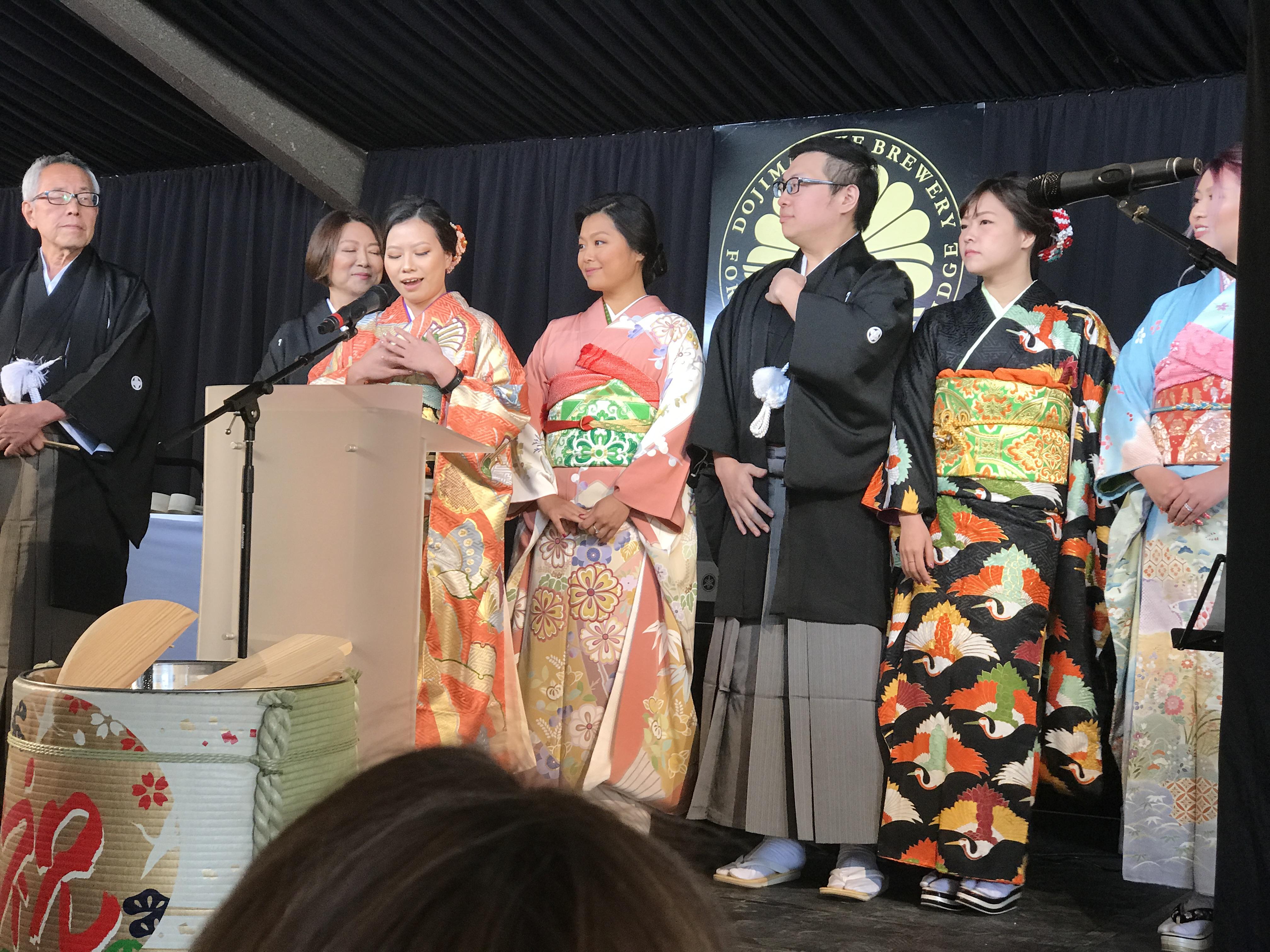 Dojima Sake Brewery opening