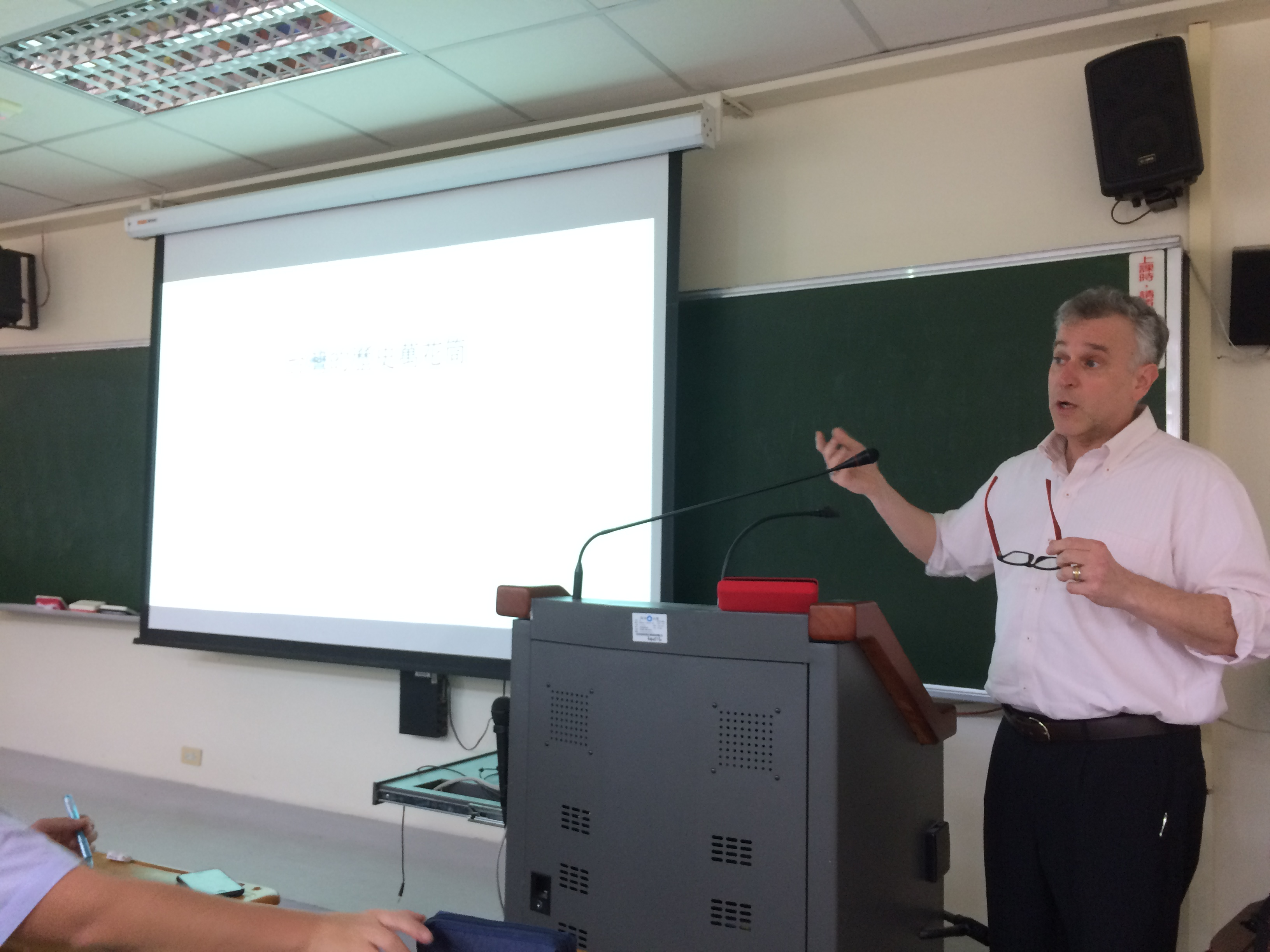 Professor Barak Kushner gives talks in Taiwan at National Chengchi University (國立政治大學)